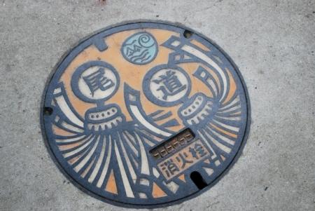 4869尾道