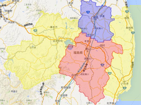 fukushima01.jpg