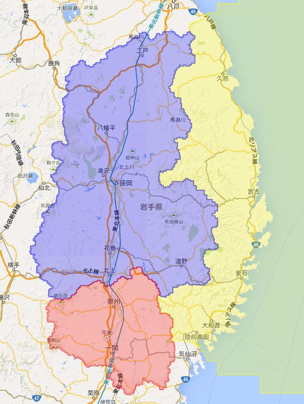 iwate01.jpg