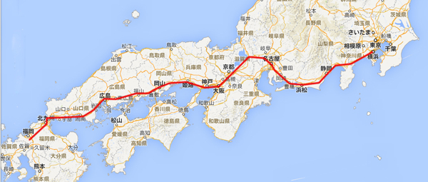 kyushu01-1.jpg