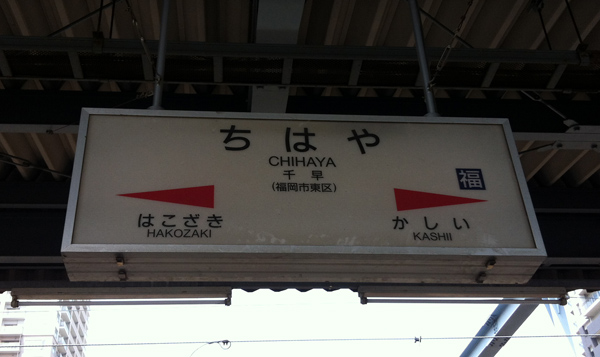 kyushu01-4.jpg