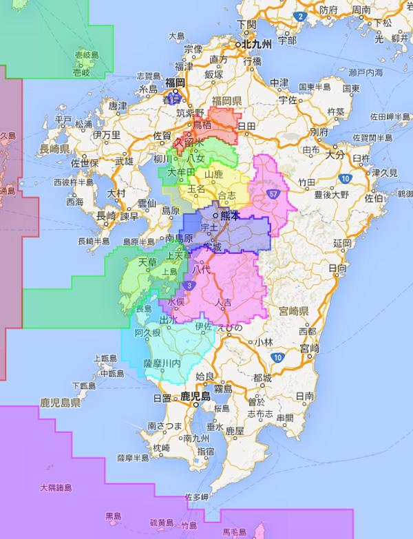 kyushu02-3.jpg
