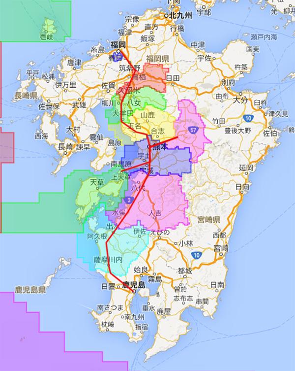 kyushu3-1.jpg