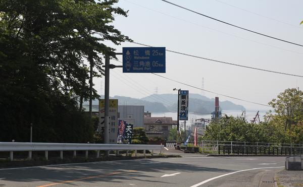 kyushu3-7.jpg