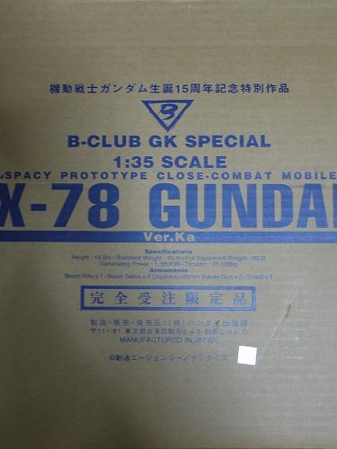P1190874.jpg