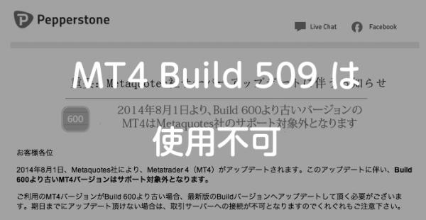 pp_mt4_build600_3.png