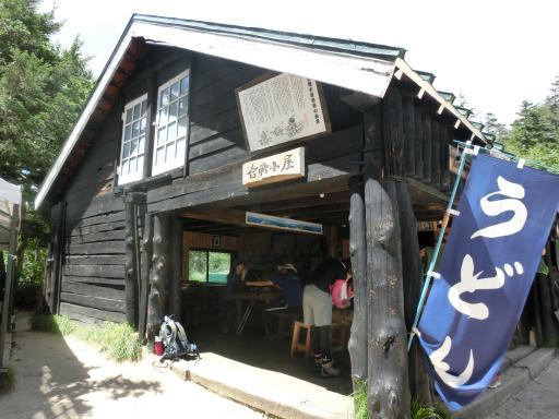 合戦小屋3