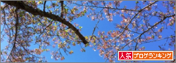 20140414001banner.png