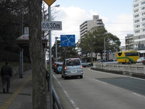 急行きそ3号 名古屋市電築港線1/2 熱田駅前~船方