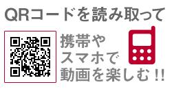 無料ドラマ動画DAYO!のQRコード