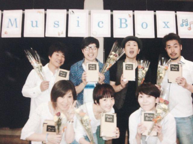mb秋津3