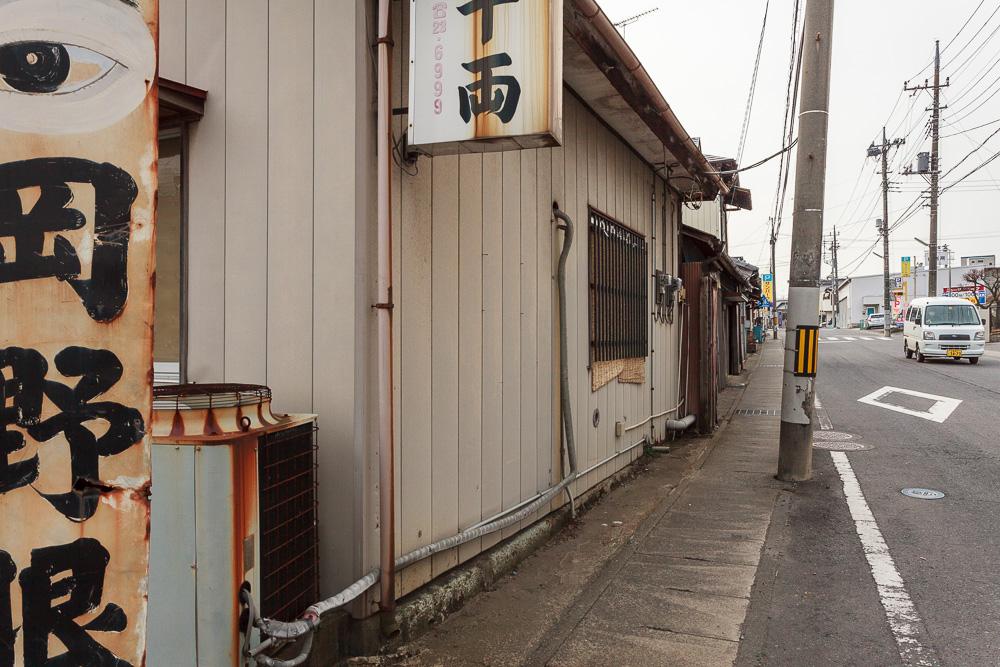 140220石岡 (1 - 1)-6