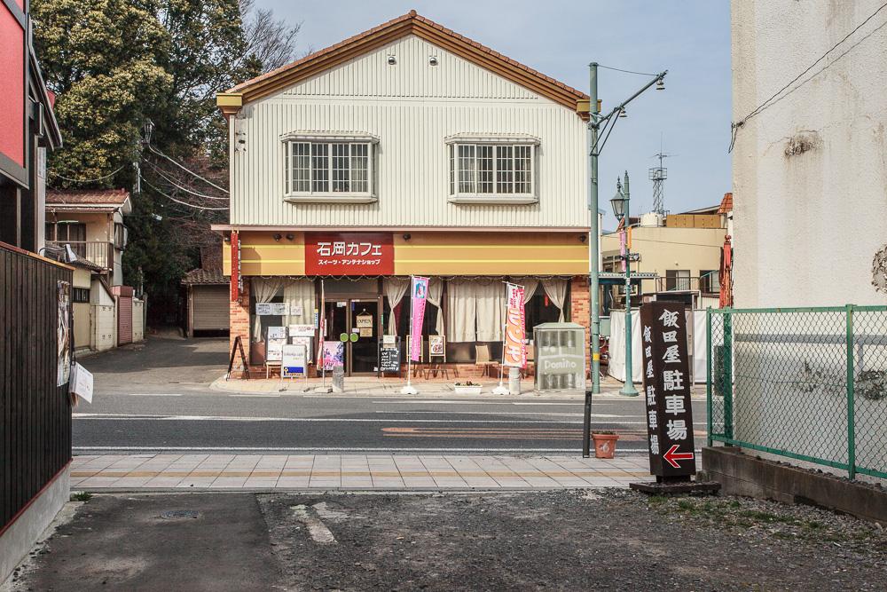 140220石岡1 (1 - 1)-10