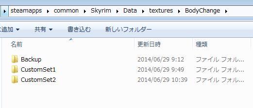 EasyCapture2_20140629194903c30.jpg