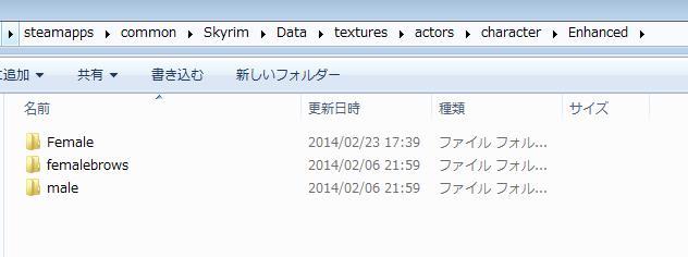 EasyCapture3_2014030222270107a.jpg