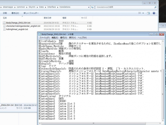 EasyCapture3_2014062919490130a.jpg