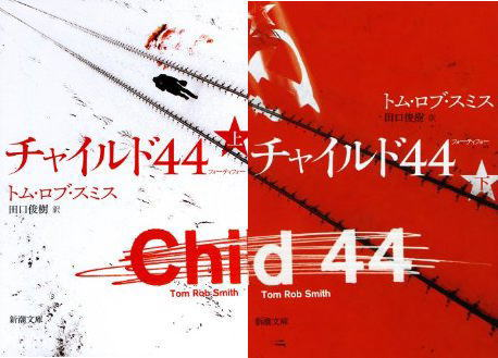 child44.jpg