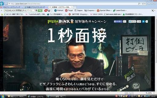 pizzablack5.jpg