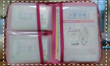 2014-09-11-16-30-27_deco[1]