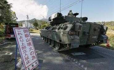 自衛隊 災害派遣 御嶽山噴火現場 89式装甲戦闘車 73式装甲車