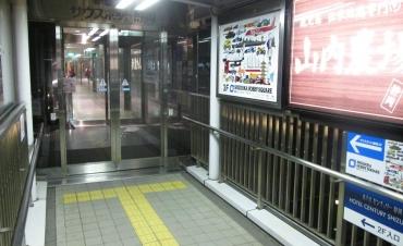 3F静岡ホビースクエア JR静岡駅南口 サウスポット静岡3F ホテルセンチュリー静岡