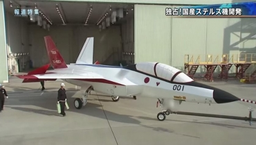 ATD-X先進技術実証機 (Advanced Technological Demonstrator-X,) 心神 Mitsubishi-ATD-X-ShinShin