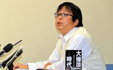 桜井誠 「在日特権を許さない市民の会」大嫌韓時代