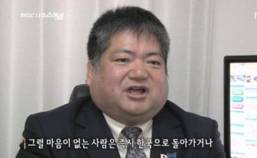 米田隆司 在特会・公報局長
