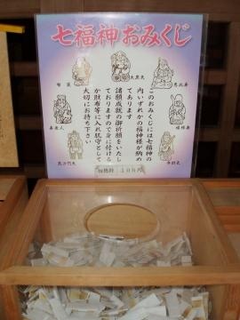 三吉神社4