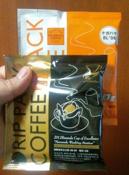長浜コーヒー1