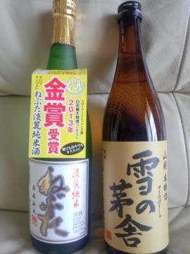 ぽんしゅ1