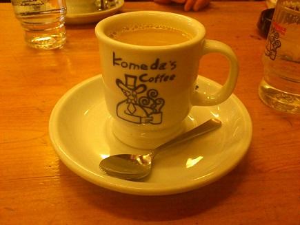 喫茶店とチャット