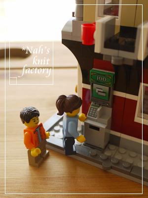 LEGOBikeShopandCafe88.jpg
