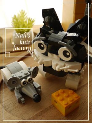 LEGOCatandMouse14.jpg