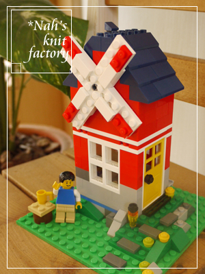 LEGOCottage2013-40.jpg