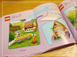 LEGOFrendsPack02-08.jpg