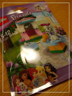 LEGOFrendsPack02-13.jpg