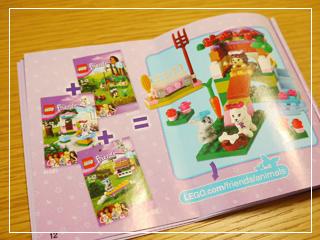 LEGOFrendsPack02-16.jpg