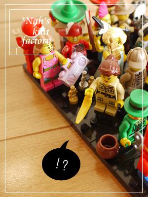 LEGOFrendsPack05-19.jpg