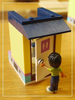 LEGOHeartLakeSchool20.jpg