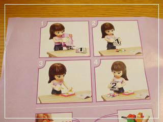 LEGOHeartLakeSchool29.jpg