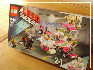 LEGOIceCreamMachine01.jpg