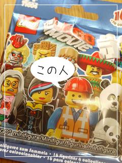 LEGOMinifigSeriesTheMovie-02.jpg