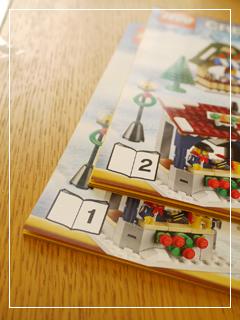 LEGOWinterVillageMarket04.jpg