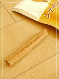 cinnamon02.jpg