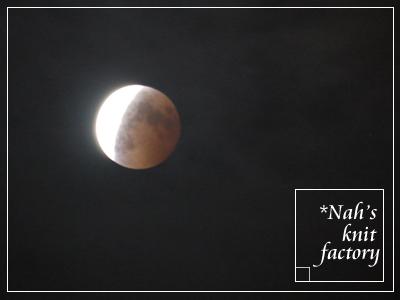 eclipsMoon06.jpg