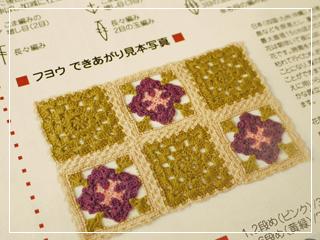 flowerMotif127-07.jpg