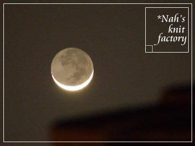 moon2014-02.jpg