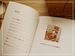 photobook2014-03.jpg
