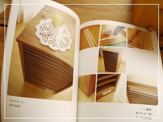 photobook2014-05.jpg